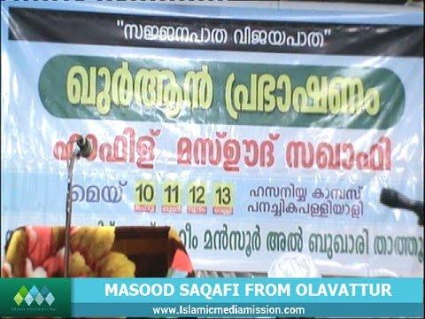 MASOOD SAQAFI FROM OLAVATTUR DAY4
