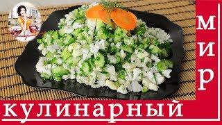 Рецепт вкусного салата из цветной капусты