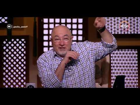 Mp3 Id3 بدر صالح نجم الكوميديا السعودية وزوجته إيمان خالد فى صور
