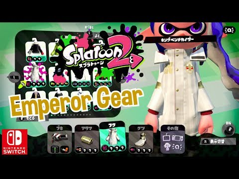Nintendo Splatoon 2 Emperor Gear CoroCoro King Bench Kaiser Gameplay Switch