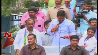 YS Jagan Speech in Nandyal Roadshow || Nandyal By-Election || NTV thumbnail