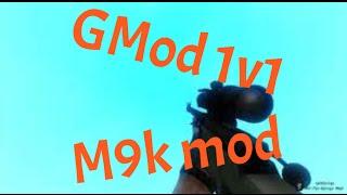 gmod m9k battle