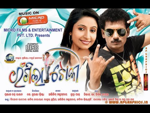 Odia Movie - Rangila Toka - Movie Clip #1