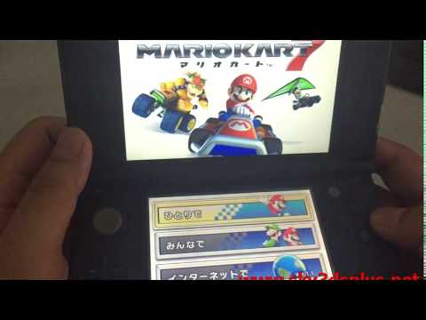 How to use SkyDock and Sky3ds+ to get private header and play Mario Kart 7 online