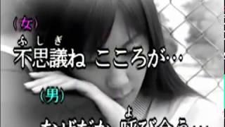 中村美律子・香田晋 - 麦畑