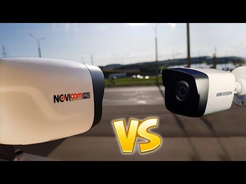 Сравнение Novicam и Hikvision. Тест ip-камер Днём и Ночью