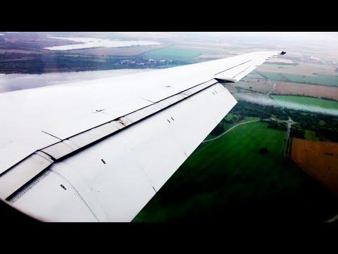 *INCREDIBLE SOUND* Bulgarian Air Charter MD82 Vortex Landing Leipzig/Halle Airport (LEJ)