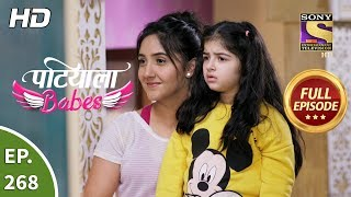 Patiala Babes - Ep 268 - Full Episode - 5th December, 2019