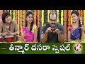 Dussehra Special Chit Chat With V6 Bathukamma Song 2018 Team   Teenmaar News   V6 News