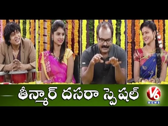 dussehra-special-chit-chat-with-v6-bathukamma-song-2018-team-teenmaar-news-v6-news