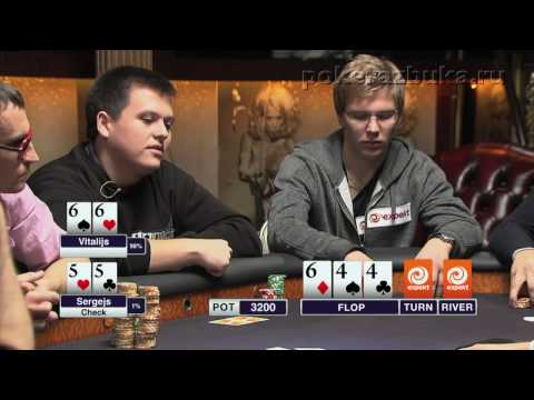 17.Royal Poker Club Tv Show Episode 5 Part 1