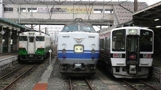 会津といえば白虎隊。鉄道車両と白虎隊で構成してみました。 会津若松市...