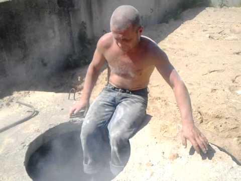 Человек канализация часть 2