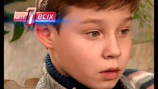 Сбежавшая мать Один за всех 24.02.2019 | смотреть онлайн программы украинские