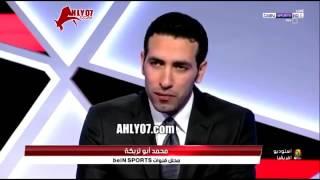 Download Video شاهد اول ظهور للنجم ابو تريكه واول رساله وجهها للحكومه المصريه بعد الحكم عليه!! MP3 3GP MP4