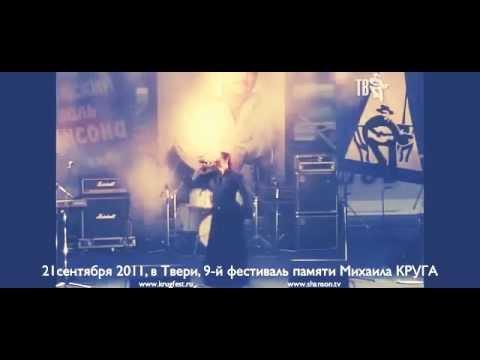 Энциклопедия шансона - информационно-музыкальный портал о