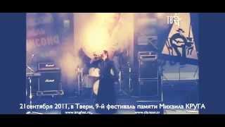 редкое видео Елены Ваенги(, 2015-04-11T00:44:09.000Z)