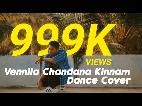 Vennila Chandana Kinnam | Dance Cover |  Azhakiya Ravanan  | Twinkle | Malayalam Mashup 2017
