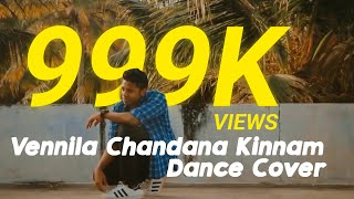 Vennila chandana kinnam - west coast vibe music mojo season 3 kappa tv dance cover | pinnil vannu kannu potham twinkle azhaki...