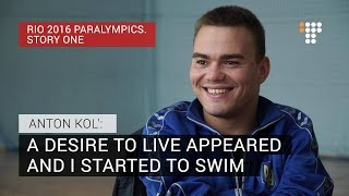 Rio 2016 Paralympics. Story One: I Had A Desire To Live  And I Started To Swim