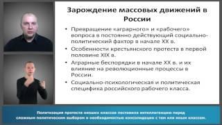 История России 19 век   начало 20 века