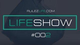 LifeShow #002 - Почему шуршит пакетик(, 2015-10-04T21:16:46.000Z)