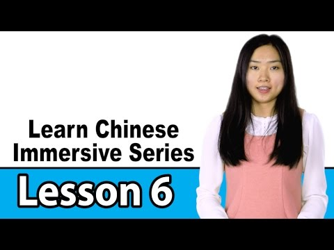 Learn Chinese - Immersive Series Lesson 6