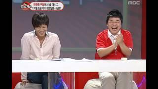 jipijigi-cha-tae-hyun-shinhwa-05