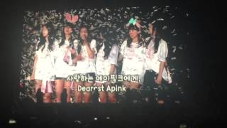 [2016.04.02] APINK PINK MEMORY DAY IN SINGAPORE - 5TH ANNIVERSARY VIDEO + APINK REACTION