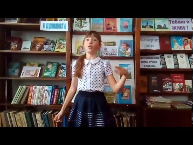 Изображение предпросмотра прочтения – АринаРодина читает произведение «Ночь» В.В.Маяковского