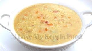Nombu Kanji- Healthy yet tasty- Nombuthura Special- chinnuz' I Love My Kerala Food