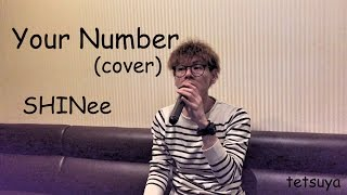 Gambar cover Your Number SHINee(cover)