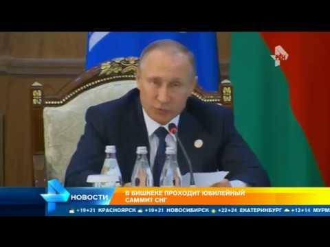 Путин жестко ответил послу Украины на заявление о Крыме