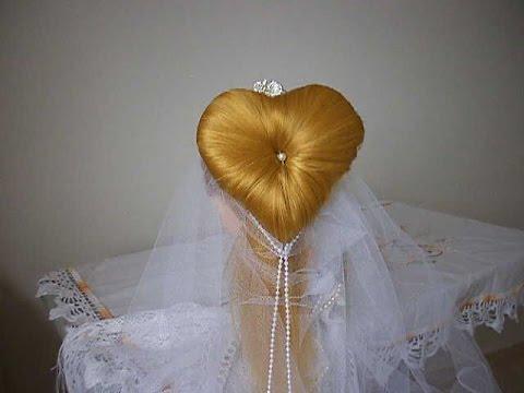Warm Heart Hairstyle / Peinado Corazón Caliente/ Coiffure Coeur Chaud thumbnail
