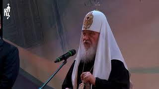 Патриарх Кирилл посетил детский праздник «День православной книги» в Храме Христа Спасителя
