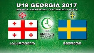 Video Gol Pertandingan Georgia U-19 vs Swedia U-19