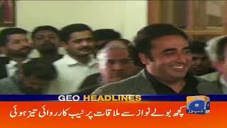 Geo Headlines - 07 PM - 20 March 2019