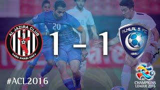 AL JAZIRA vs AL HILAL: AFC Champions League 2016 (Group Stage) 2017 Video