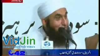 Molana Tariq jameel sahab on Jung khandaq by sajad Hussain Bhat