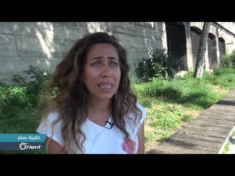 فرنسا تنوي استبدال المساعدات النقدية لطالبي اللجوء ببطاقة شرائية - حقيبة سفر  - 14:54-2019 / 9 / 19