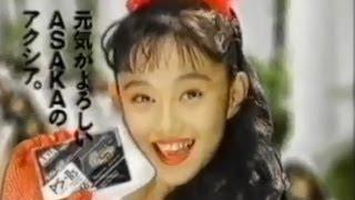浅香唯 あさか ゆい 浅香 唯は、日本のアイドル、歌手、タレント、女優...