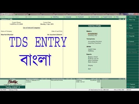 HOW TO ENTRY TDS IN TALLY ERP9 FULL DETAILS