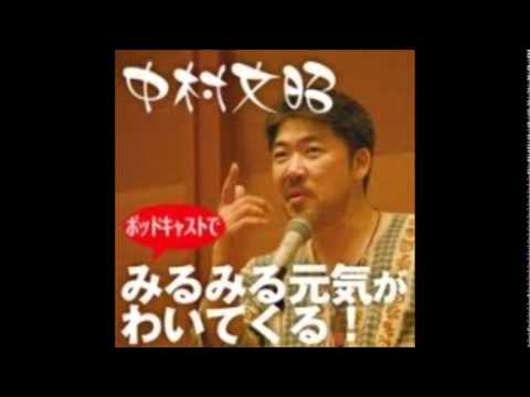 仙台の不細工ダメ学生がモテモテ男に変身!