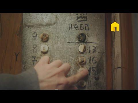 Яндекс  Недвижимость / серия роликов