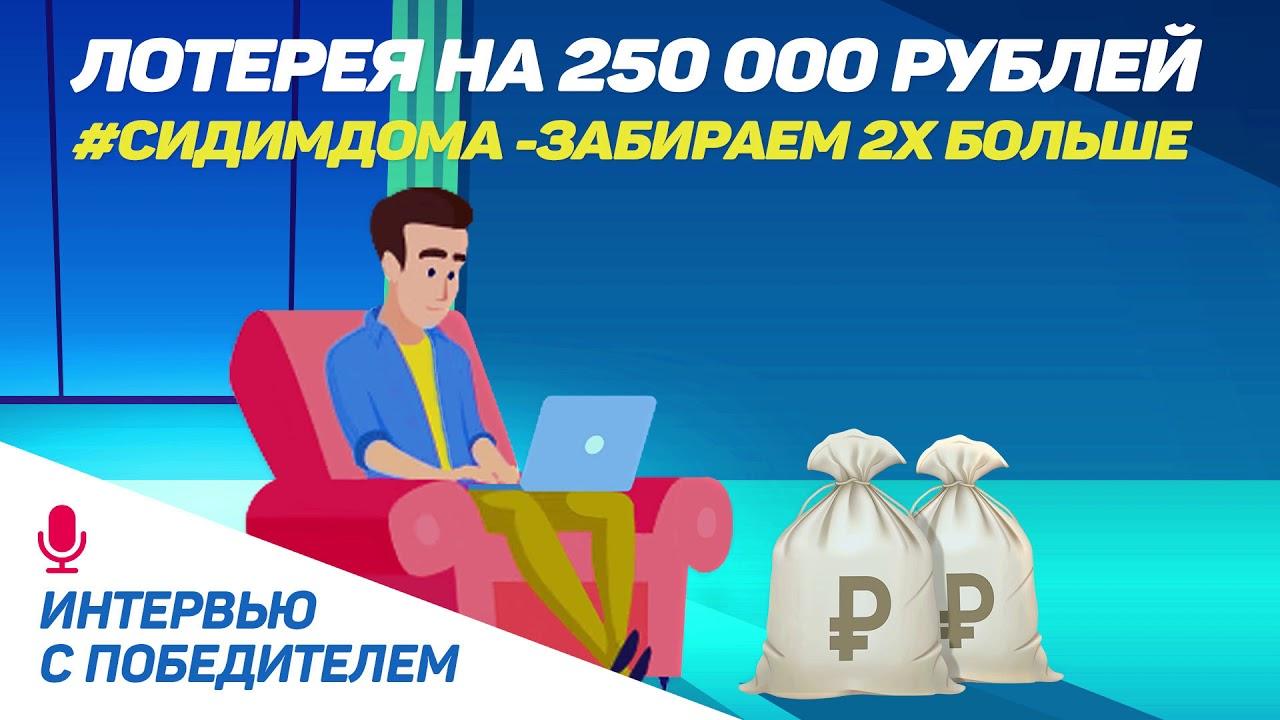 Беспроигрышная стратегия казино ВУЛКАН!!!