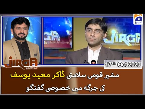 Jirga - Saturday 24th October 2020