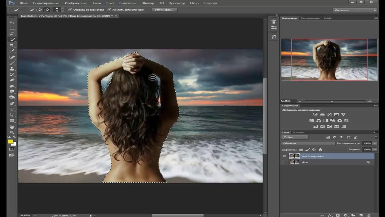 современник, обращаясь размыть фон в фотошопе онлайн Санкт-Петербурге