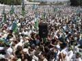 Jamaat Islami Pakistan Election Song - Hum Salaroun Ka