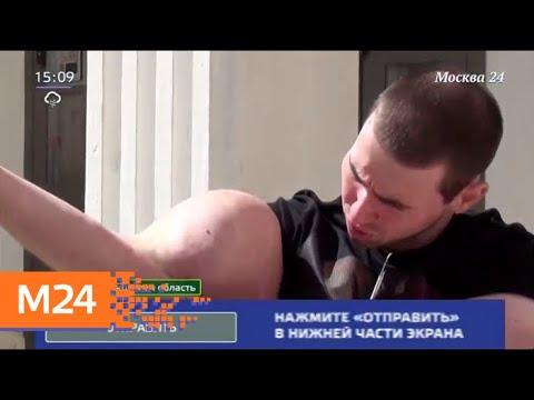 "Блогер Кирилл Терешин просит денег на ""руки-базуки"" - Москва 24"