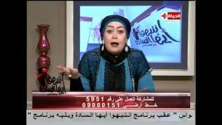 فيديو.. هالة فاخر عن اغتصاب 5 تلاميذ: اللي عمل كده لازم يتعدم